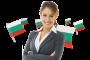 Ders 4 - Bulgarca Günlük Konuşmalar - Selamlaşma - En çok Kullanılan Kelimeler