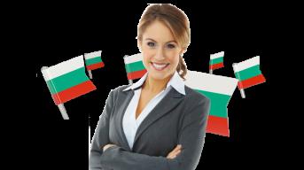 Ders 1 - Bulgarca Alfabesi - Kiril Alfabesi